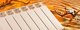 1. Радиатор Алюминиевый - Производство и продажа полипропиленовых труб «МегаТерм»